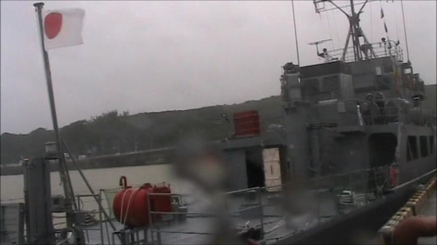 海上自衛隊水中処分母船6号(YDT-06)