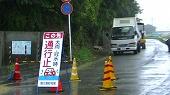 50年に1度の記録的な大雨