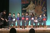 花徳幼稚園生の「方言劇」