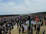 徳之島移設反対一万五千人集会