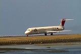 徳之島空港ジェット発着の様子
