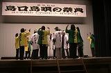 亀津浜踊り