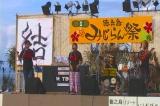 徳之島 みじらん祭(島唄)