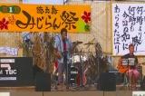 徳之島 みじらん祭(禎 一馬)
