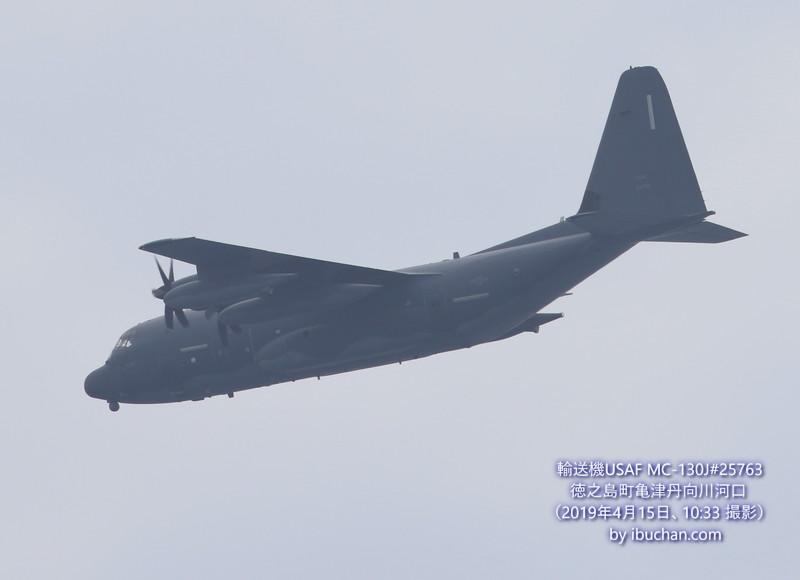 米軍輸送機 USAF MC-130J#25763