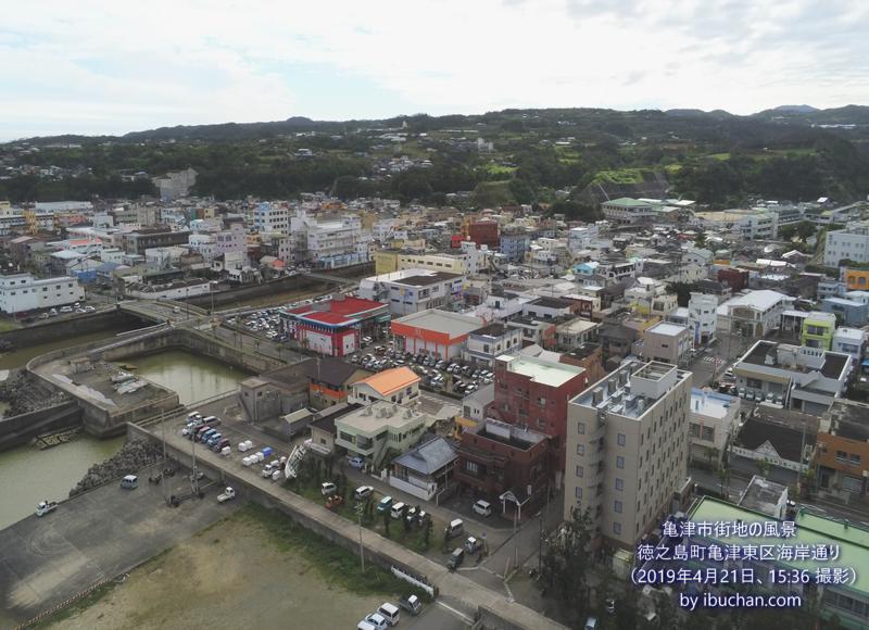 亀津市街地の風景