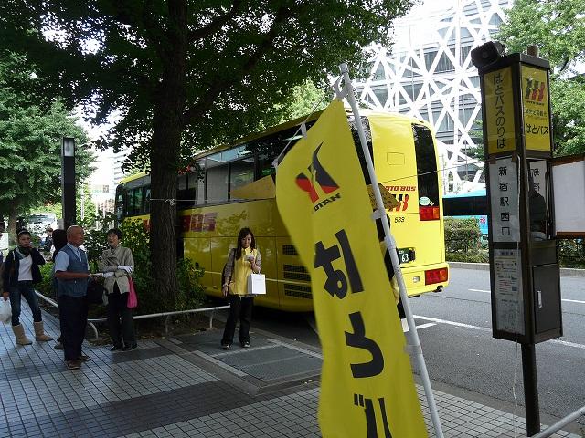 新宿駅西口はとバス乗り場