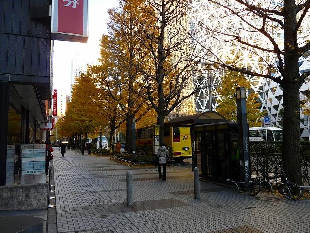 新宿西口観光バス乗り場