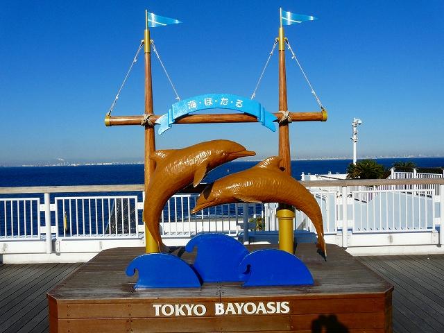 海ほたるから撮った東京湾1