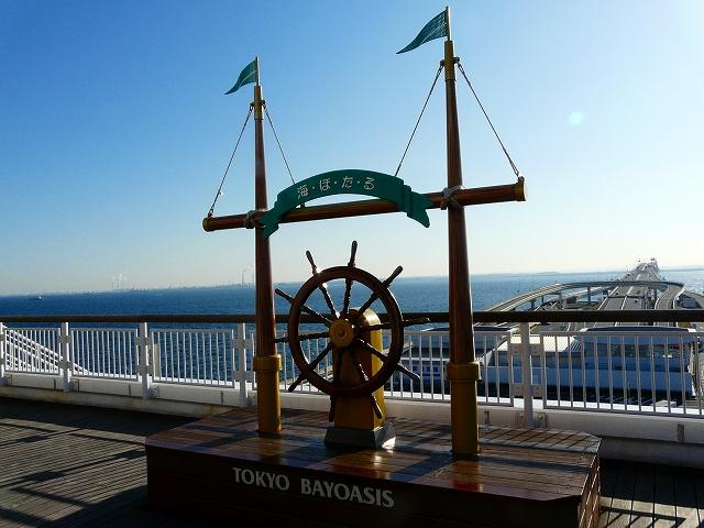 海ほたるから撮った東京湾2