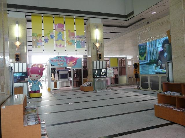NHK放送技術研究所3