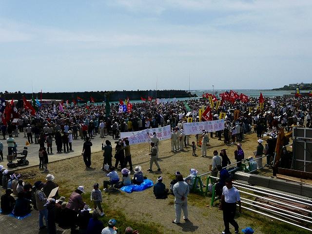 徳之島移設反対一万五千人集会1
