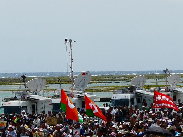 徳之島移設反対一万五千人集会2