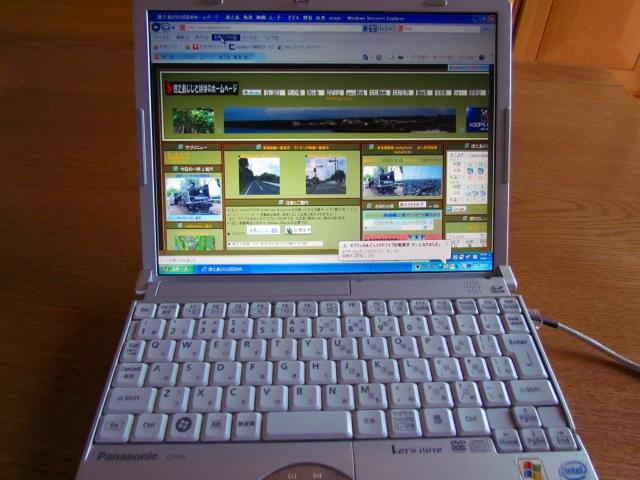 モバイルノート Panasonic CF-W5AC1AXS