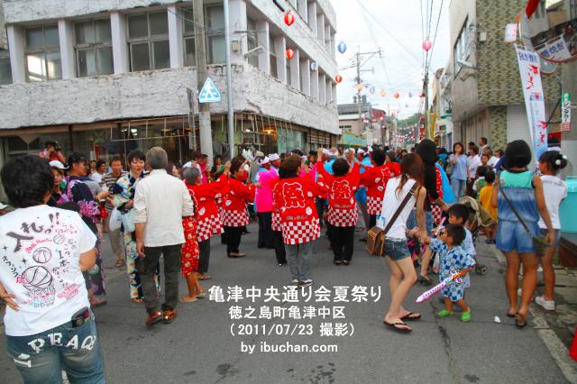 亀津中央通り会夏祭り