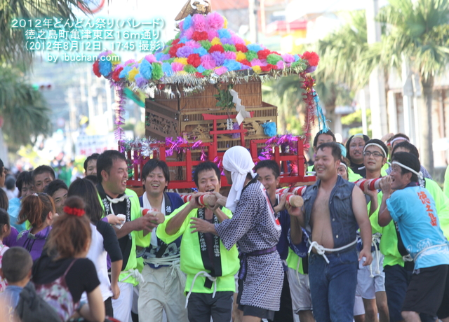 2012年どんどん祭り(パレード)1