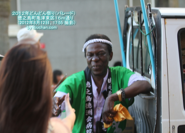 2012年どんどん祭り(パレード)3