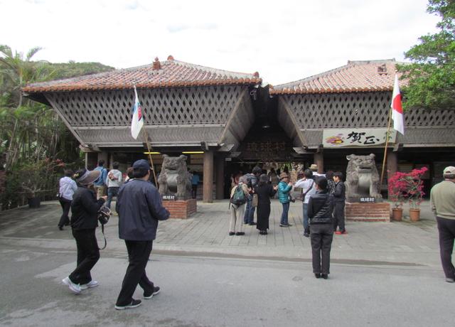 琉球村の正月アトラクション風景