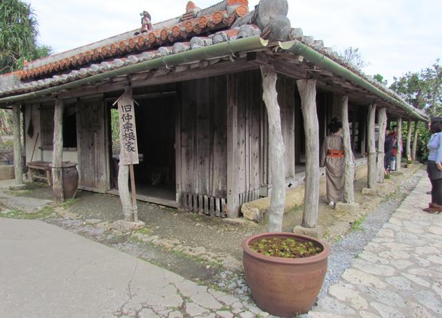 琉球村の「旧仲宗根家」の風景
