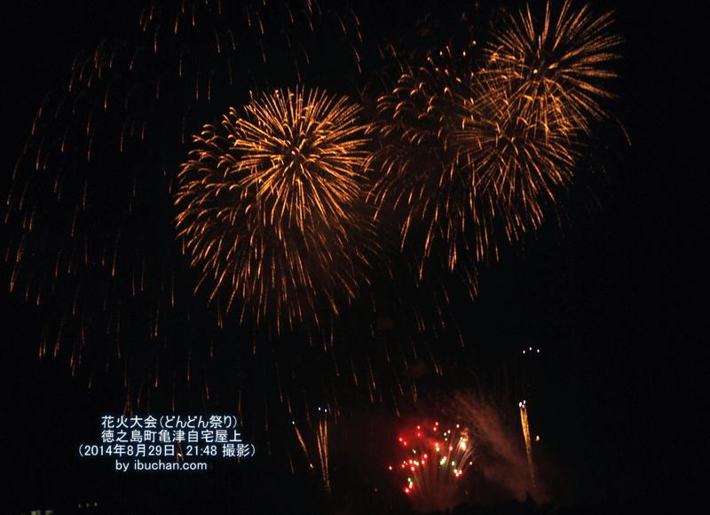 花火大会(どんどん祭り)