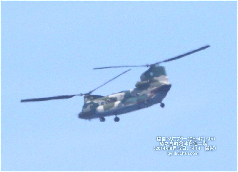 回転翼航空機(ヘリコプター)