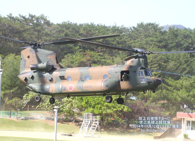 陸上自衛隊ヘリコプター チヌーク