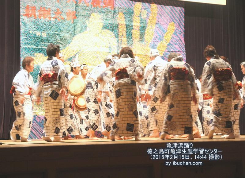 亀津浜踊り(徳之島町指定無形民俗文化財)