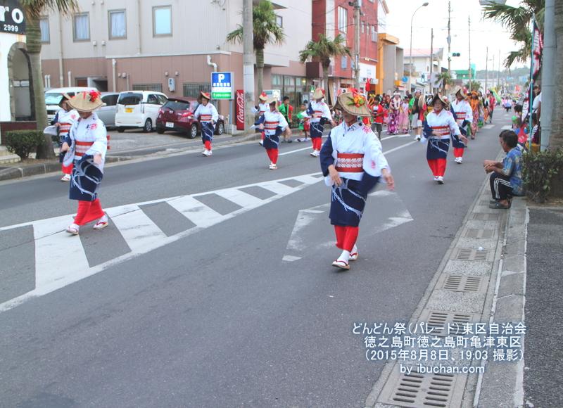 どんどん祭(パレード)東区自治会
