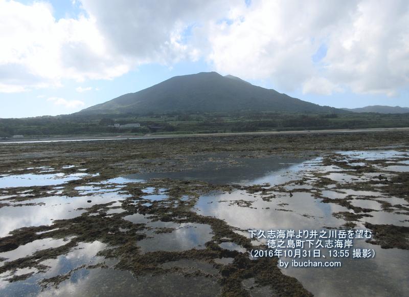 下久志海岸より井之川岳を望む