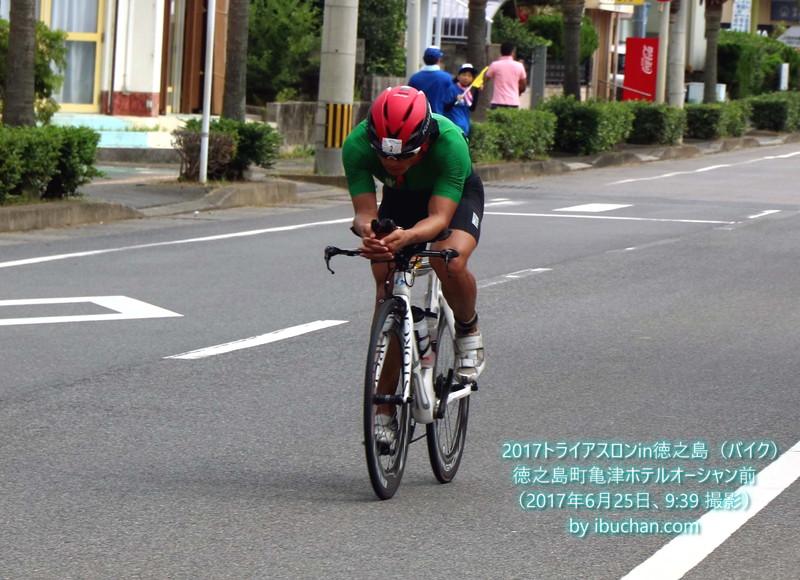 2017トライアスロンin徳之島(バイク)通過順位三位