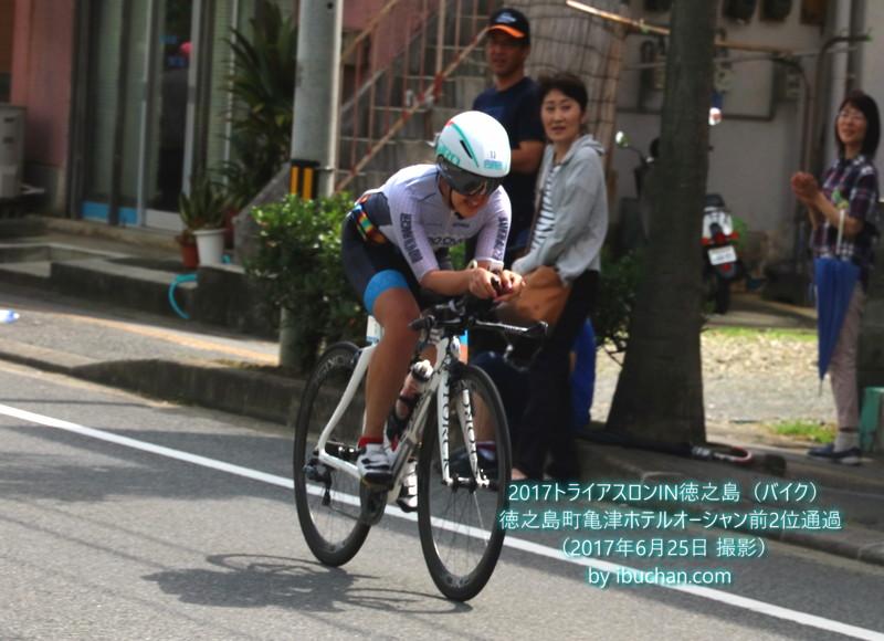2017トライアスロンIN徳之島 (レディースバイク)