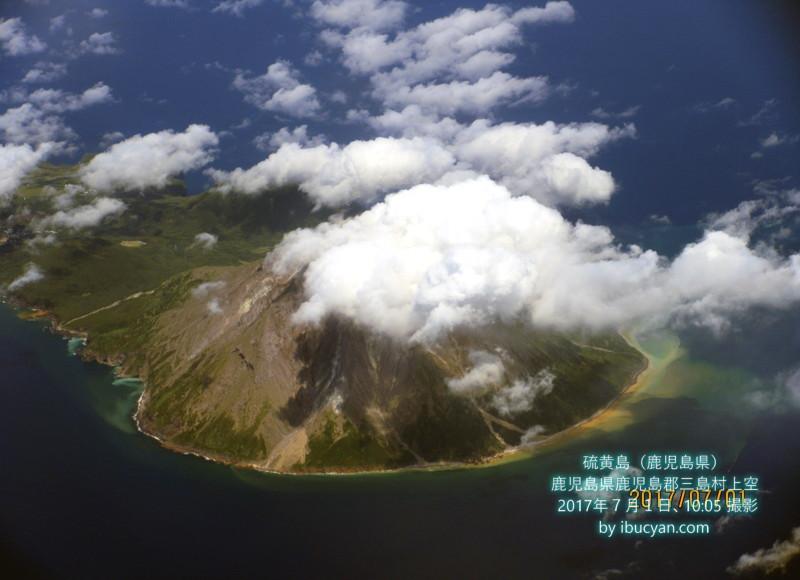 硫黄島(鹿児島県)