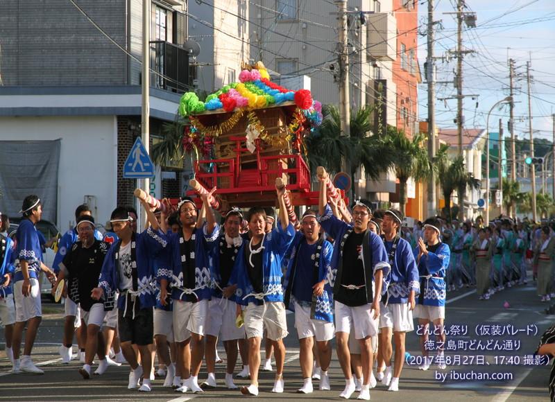 どんどん祭り No2(仮装パレード)