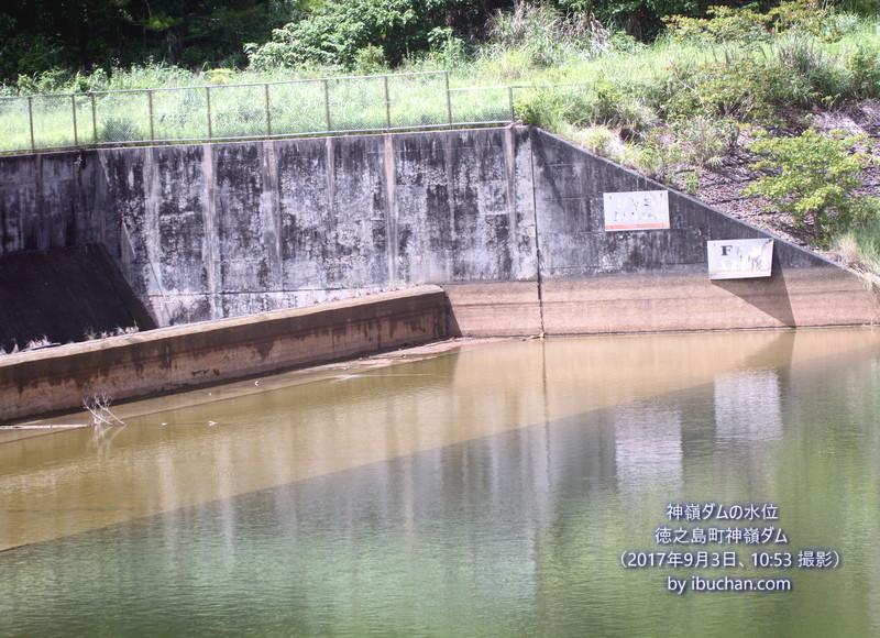神嶺ダムの水位