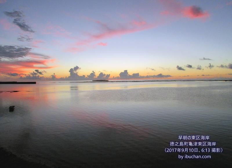 亀津東区海岸の朝焼け