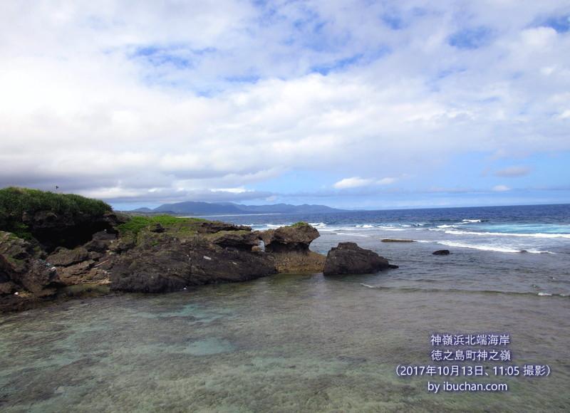 神嶺浜北限海岸