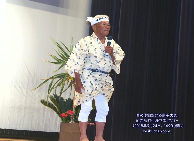 島口島唄の祭典(牛の種付け物語)