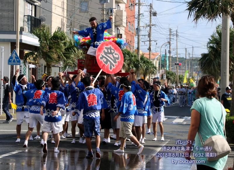 どんどん祭り(パレード1)
