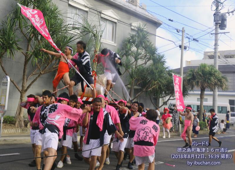どんどん祭り(パレード2)