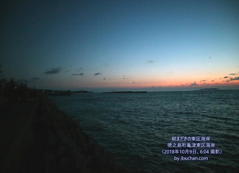 朝まだきの東区海岸