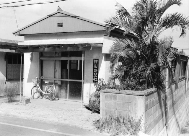 tokusyuusinnbunnsya-1980-0726.jpg