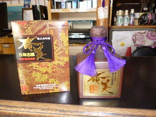 奄美 5年古酒