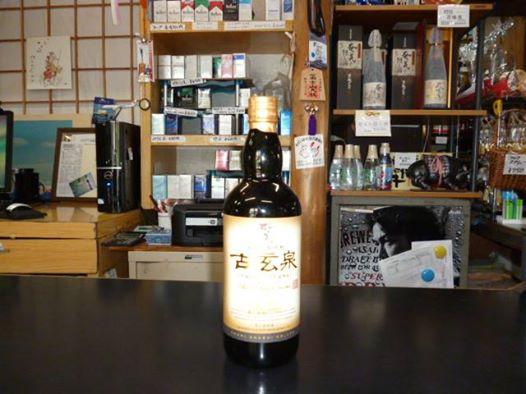奄美黒糖焼酎 「古玄泉」