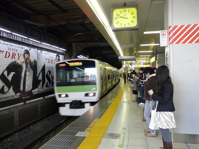 渋谷駅 山手線外回りホーム