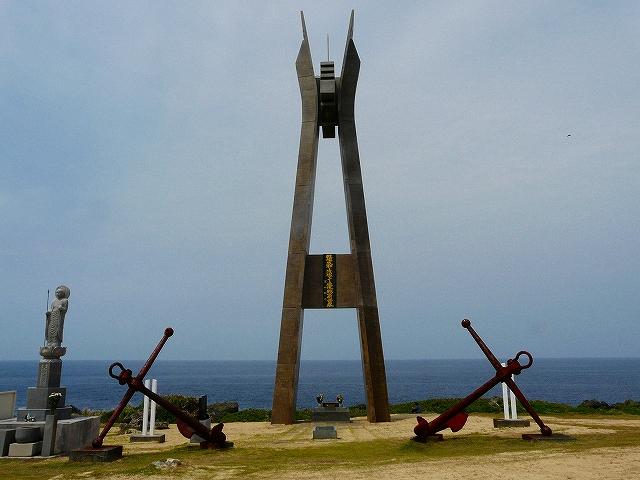 戦艦大和慰霊塔