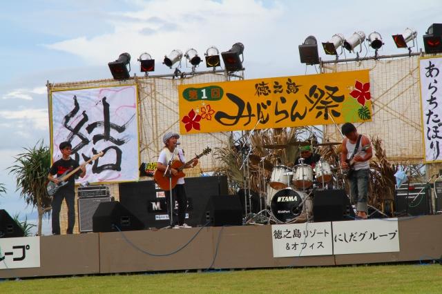 徳之島 みじらん祭(春山祐希枝バンド)