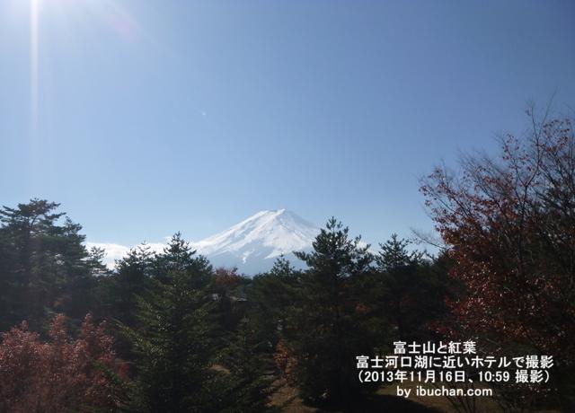 富士河口湖から撮った富士山