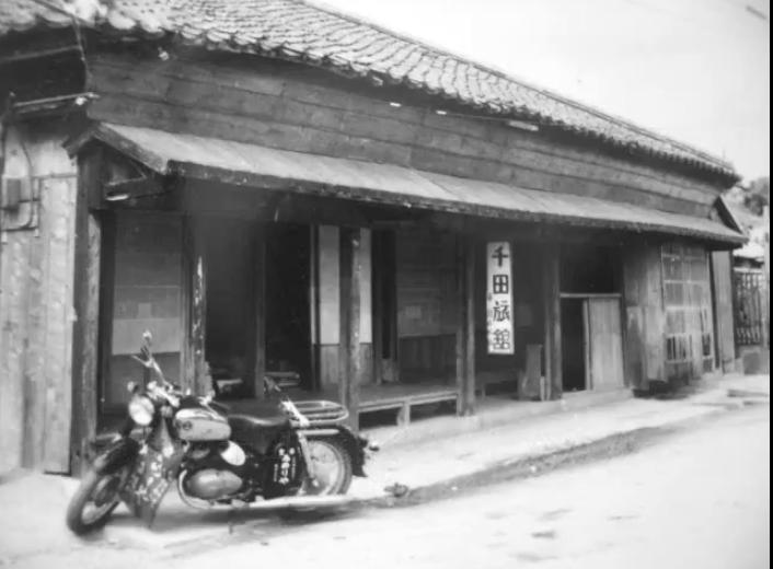 亀津の古い写真(千田旅館)
