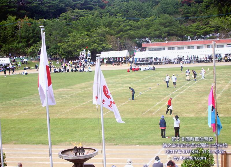 第58回町民体育祭